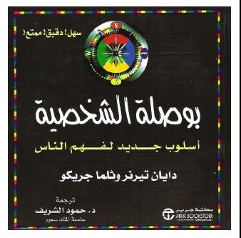 كتاب ناعمة الهاشمي
